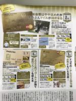 クレジットカード完全ガイドキャプチャ06